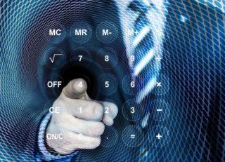Автоматизация учета - статья