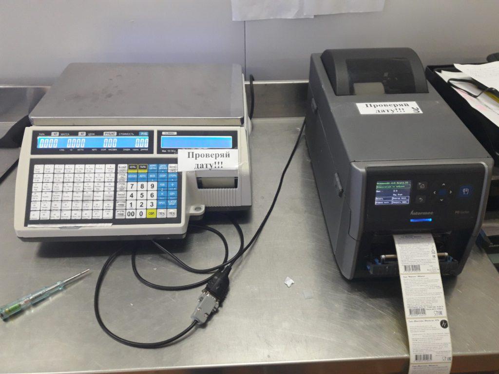 Весы-принтер для печати штрихкодов