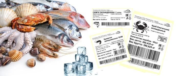 этикетка на рыбную продукцию